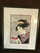 """At the Ahutagawa River Kitagava Utamaro Fine Art Print NEW 10/"""" x 28/"""""""