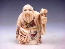 Japanese Highly Detailed Hand Crafted Netsuke Old Man Money Bag Fan #12181801