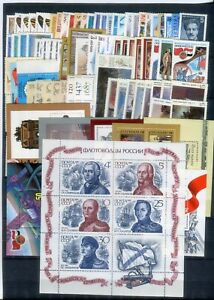 1987 USSR. Full year (97 stamps +8 blocks). MNH
