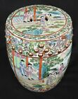 """Antique Chinese Qian Long Dynasty Famille Rose Porcelain 10"""" Garden Seat."""