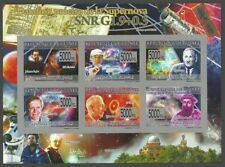 GUINEA 2008 SPACE ASTROLOGY SUPERNOVA KEPLER MAGELLAN SATELLITES IMPERF MNH