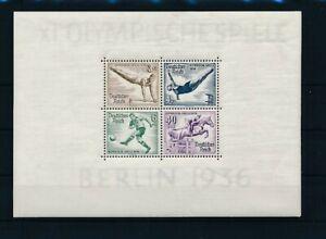 D158974(1) Germany Deutsches Reich S/S MNH Olympics Berlin 1936 Sc. B91