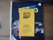 AUSTIN METRO MK1 BROCHURE No.3466D PLUS PRICE LIST 12 DOUBLE FOLD OUT PAGE ID2 2