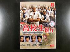 Japanese Drama Koukousei Restaurant DVD English Subtitle