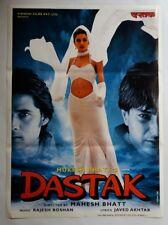NEW BOLLYWOOD MOVIE POSTER- DASTAK /SUSHMITA SEN /1996