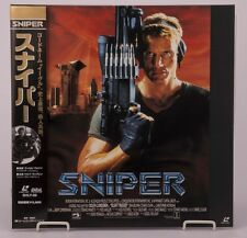 Mint Laserdisc SILENT TRIGGER DOLPH LUNDGREN SHLY-89 w/OBI