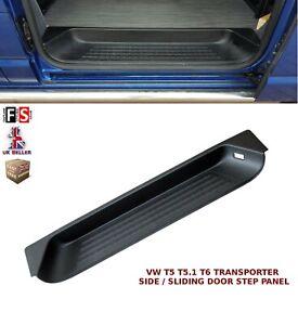 VW T5 T5.1 T6 TRANSPORTER SIDE SLIDING DOOR STEP SIDE STEP PANEL PROTECTOR