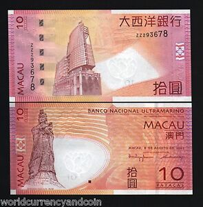 MACAO 10 PATACAS P80 2005 Replacement ZZ BNU TOWER A-MA UNC MACAU MONEY BANKNOTE