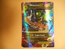 Pokemon MEGA M RAYQUAZA ! + BONUS ? ( Please Read Description)  #1