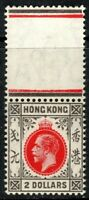 Hong Kong1912 carmine/grey-black 2$ margin multi-crown CA unmounted mint SG113
