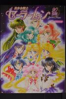 JAPAN Naoko Takeuchi: Pretty Guardian Sailor Moon 20th Anniversary Book