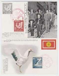 B5505: Japan #587-8 First Day Maxi-Card; CV