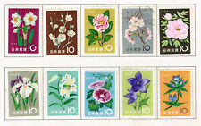 Japan Flora Flowers set 1961 MNH/MLH/U