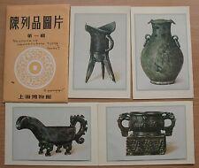 Chinese Photo POST CARD Set Shanghai Copper Metal 6 Art Urn Vase Figurine Rare P