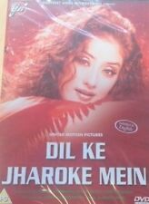 DIL KE JHAROKE MEIN DVD  MANISHA KOIRALA VIKAS BHALLA ENGLISH SUBTITLES