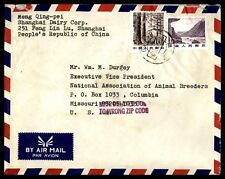 CHINA  SHANGHAI DAIRY CORP AIR MAIL AD COVER TO COLUMBIA MO USA WITH WRONG ZIPCO