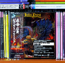 Judas Priest - Sad Wings of Destiny Japan Mini LP Platinum SHM CD HR Cut. K2 NEW