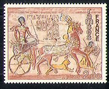 France 1976 Art/Horse/Transport/Lion/Archer 1v (n29659)