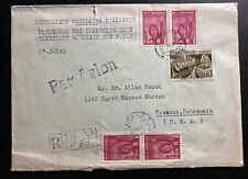 1960 Tirana Albania Communication Minister Airmail Cover To Fremont NB USA