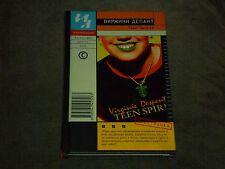Virginie Despentes Teen Spirit Hardcover Russian