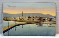 Suez Port Said Egypt  VINTAGE  Postcard