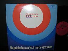 POLISH PRZEBOJE XXX-LECIA  VINYL RECORD LP POLAND MUZA