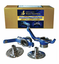 Reinforced Spindle Knuckle With Wheel Hubs For Lada 2121, 21213, 21214 22th LSD