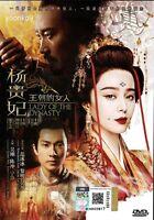 Lady of the Dynasty (2015) English Sub _ Movie DVD _ Region 0 _ Fan Bingbing