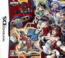 USED Super Robot Taisen OG Saga: Mugen no Frontier Japan Import Nintendo DS