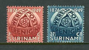 Surinam Scott #238-239 MH UPU 75th ANN CV$12+