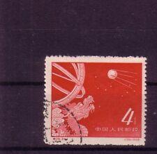 Briefmarken europa:15820 China Vr Michelnummer 407 Gestempelt China
