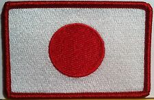 JAPAN Flag Patch With VELCRO® Brand Fastener Military Emblem