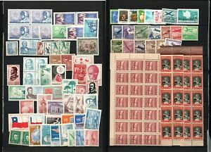CHILE old stamps O'Higgins multiple plate marks & other multiples MNH & MH