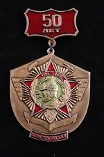 Soviet 50 Year Koenigsberg Order Nevsky 1991 Unknown Veteran Medal Badge