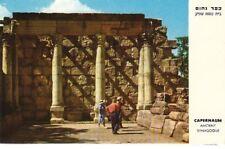 Postcard Ancient Synagogue Capernaum Israel