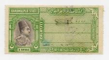 Pakistan India Bahawalpur State Revenue Court Fee 1955 - 8 A Annas - No Pin Hole