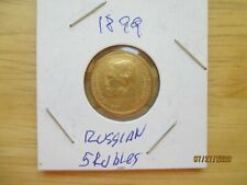 1899 Russian Gold 5 Rubles coin