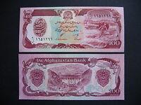 AFGHANISTAN  100 Afghanis 1991  (P58c)  UNC