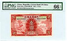 China ... P-457a ... 1 Yuan ... (1935) ... *UNC* ... PMG 66 ...Gem Uncirculated.