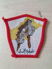 More details for boy scout badge khums libya