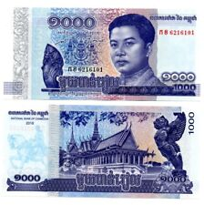 *Newly Released 25-10-17* 1 x UNC Cambodia Cambodge Khmer Kampuchea 1000 Riel