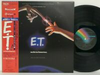 OST John Williams - E.T. The Extra-Terrestrial LP 1982 Japan E.T. And Me w/ obi