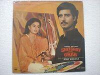 SHEESHAY KA GHAR BAPPI LAHIRI 1984  RARE LP RECORD OST orig BOLLYWOOD VINYL VG+