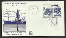 TAAF FRENCH ANTARCTIC 1987 SCIENTIFIC RESEARCH SHIP 1v FDC