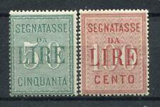 REGNO D'ITALIA 1884 SEGNATASSE SERIE COMPLETA MNH** SASSONE S2301