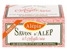 Lot de 4 savons d'Alep Premium à l'argile rose
