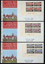 SINGAPORE 1967 National Day First Day Covers FDC. 6, 15, 50c stamps Blk4 VG