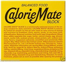 Calorie Mate block 4 pieces CHEESE flavored balance nutritional food JAPANESE