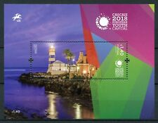Portugal 2017 MNH Cascais 2018 European Youth Capital 1v M/S Lighthouses Stamps