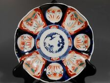 Japanese Japan Imari Porcelain Plate Fungi & Foliates Decor ca. 19th c.